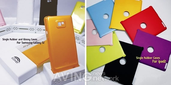 INNO iCover Ultra Slim Case INNO to introduce the stylish iCover and other mobile accessories