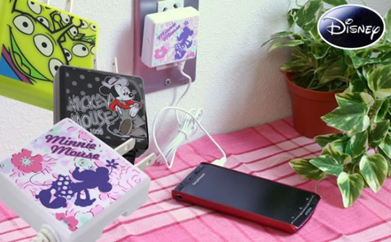 disney characters charger 1 Get Wooed by Disney Characters Cell Phone AC Adapters and More