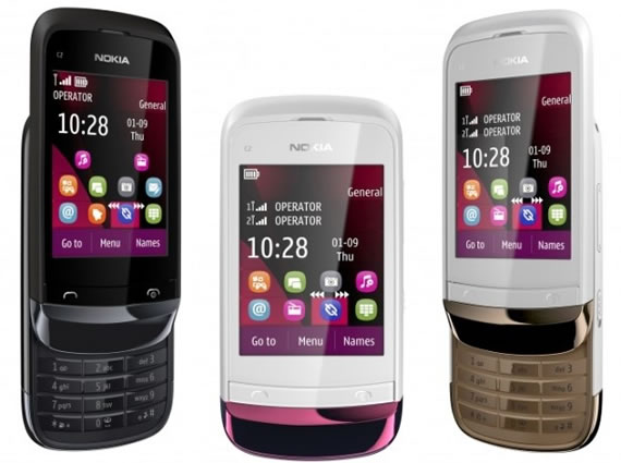 Nokia C2-03 с двумя сим-картами