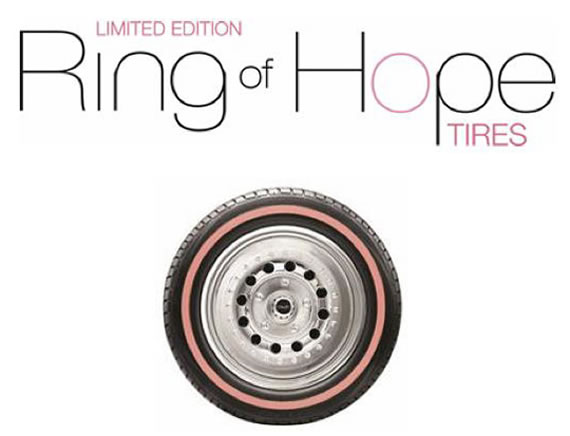 One can expect the limited edition pink tires to be out in the market in the
