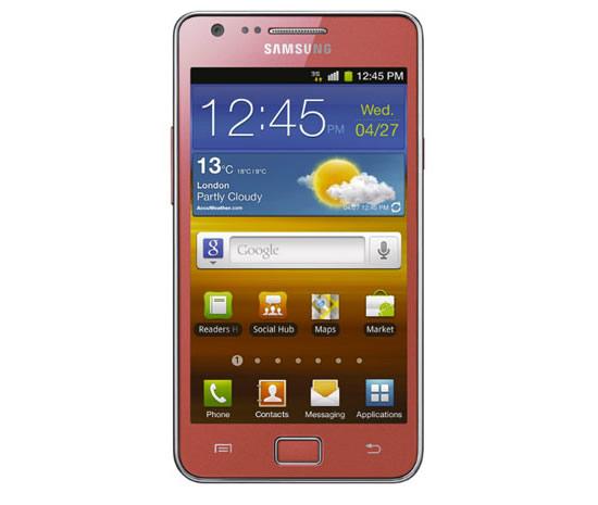 Розовый Samsung Galaxy S2 на День Святого Валентина