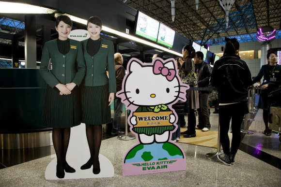 hkplane6 Tokyo to Taipei in the Hello Kitty jet   Image gallery