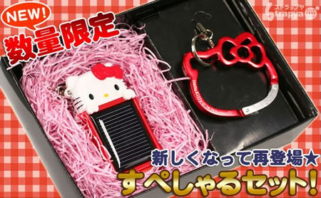 Hello Kitty Solar Charger Hello Kitty Solar Charger is cute and Eco friendly