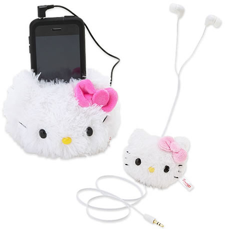 Hello Kitty Earphone and Speaker Hello Kitty Earphone and Speaker Set