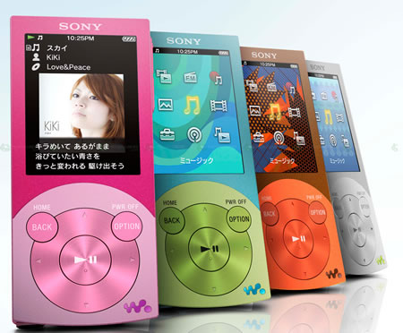 sony s walkman Sony Walkman S Series pretty in pink