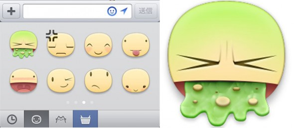 facebook-chat-emoticons-3-590x257.jpg